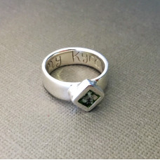Ashes Ring - square